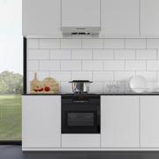 Cofersa - Blog- Consejos para una cocina moderna - Minimalista